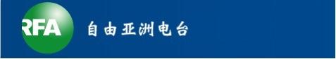 ziyouyazhou